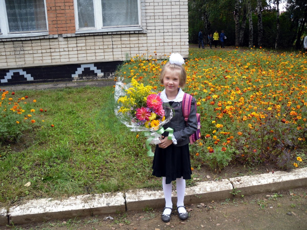 Школа - обязательный этап жизни ребенка и в городе, и в деревне