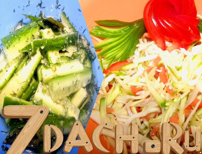 Салат на зиму из огурцов и помидор Пальчики оближешь