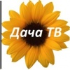 dachatv